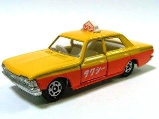 トヨタ クラウン タクシー