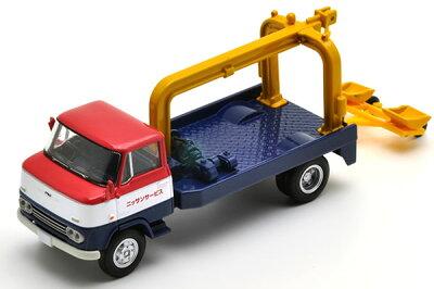 日産3.5トントラック レッカー車日産サービス