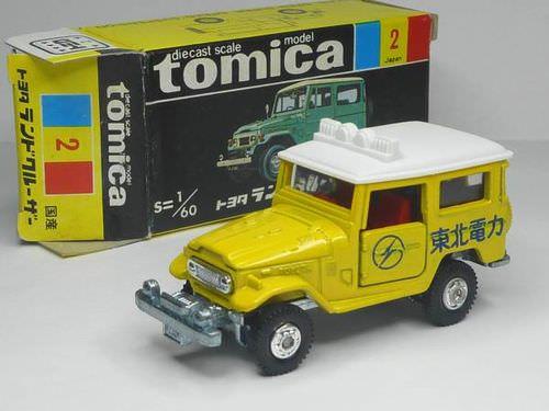 トヨタ ランドクルーザー 東北電力特注品
