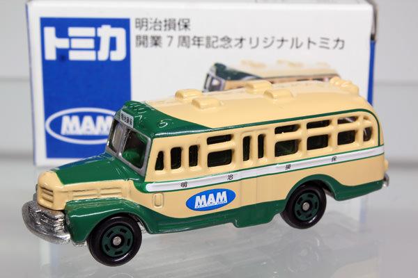 いすゞ ボンネットバス 明治損保・開業7周年記念(2003年)