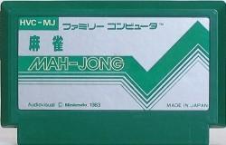 ファミコン麻雀(任天堂)