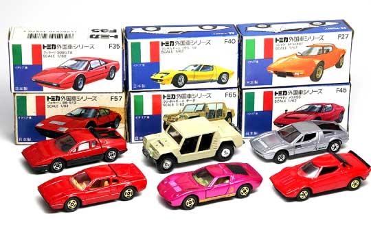 今でも買えるトミカ外国車シリーズ!歴史に残る「青箱」の伝説に迫る!