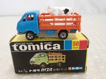 トヨタ ハイエース牧場トラック