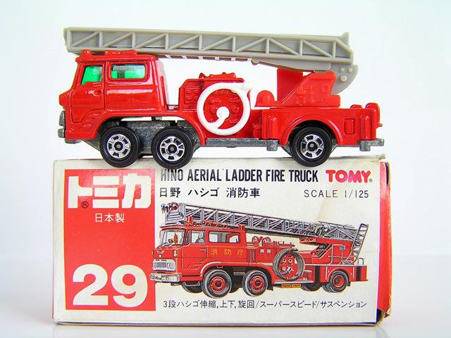 日野 ハシゴ消防車