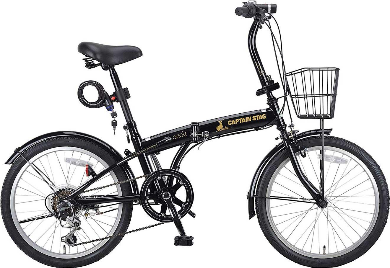 キャプテンスタッグ Oricle(オリクル)20インチ折りたたみ自転車