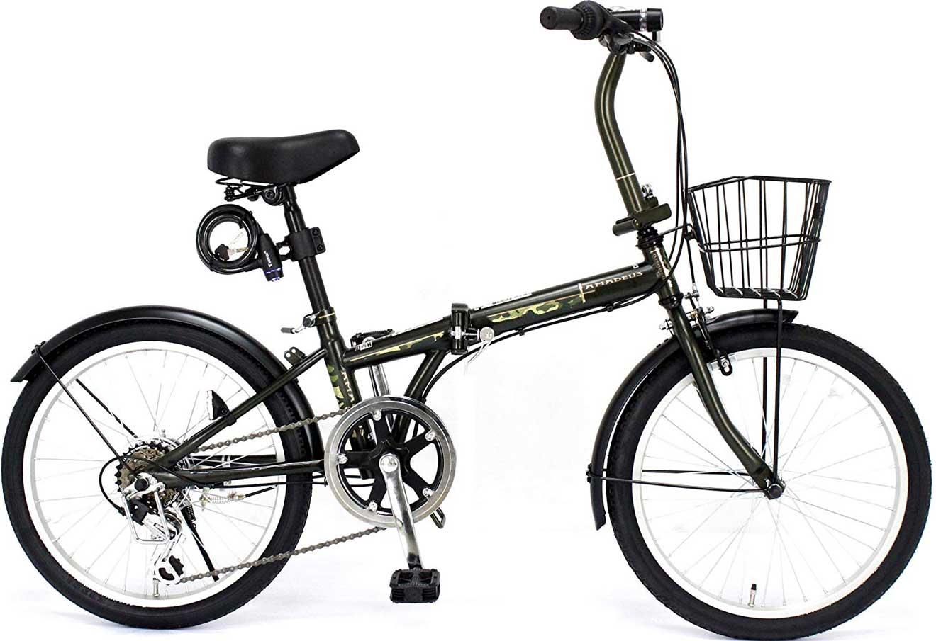 JEFFERYS(ジェフリーズ)AMADEUS 20インチ折りたたみ自転車