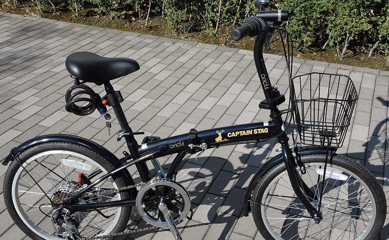 コンパクトな折りたたみ自転車はコスパで選べ