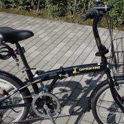 低価格でも機能性十分!コンパクトな折りたたみ自転車はコスパで選べ!